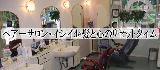 野木町 理髪店 理容店 床屋